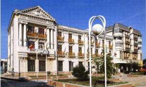 Musée d'Art Visuel ( ancien Palais épicopal)